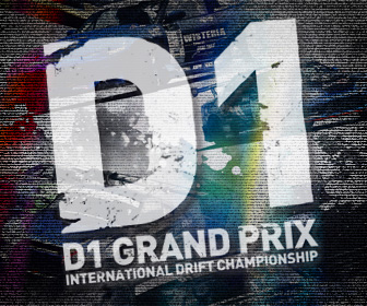 D1 GRAND PRIX WEB SITE